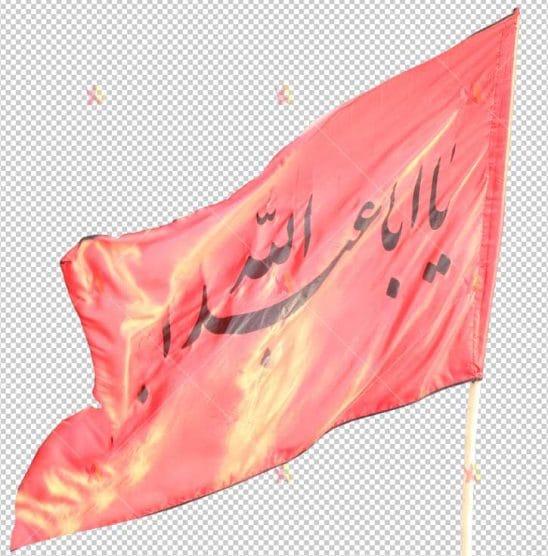 تصویر با کیفیت و برش خورده پرچم یا ابا عبدلله الحسین